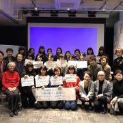 女子中高生キャリアサポート『茶話会』開催について